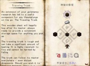 めくるめくThaumcraftのゴーレム術の世界(第67話):Minecraft_挿絵8