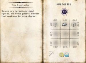 めくるめくThaumcraftのゴーレム術の世界(第67話):Minecraft_挿絵34