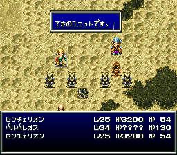 バハムートラグーンのプレイ日記10:レトロゲーム(スーファミ)_挿絵40