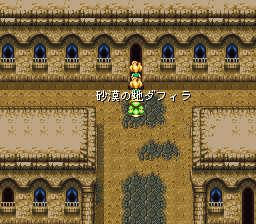 バハムートラグーンのプレイ日記10:レトロゲーム(スーファミ)_挿絵47