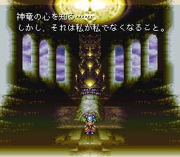 バハムートラグーンのプレイ日記9:レトロゲーム(スーファミ)_挿絵1
