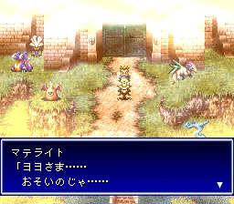 バハムートラグーンのプレイ日記13:レトロゲーム(スーファミ)_挿絵2