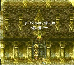 バハムートラグーンのプレイ日記11:レトロゲーム(スーファミ)_挿絵19