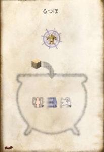 めくるめくThaumcraftのゴーレム術の世界(第67話):Minecraft_挿絵21