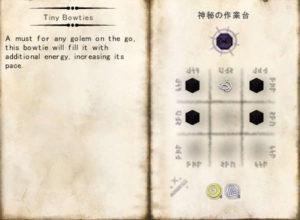 めくるめくThaumcraftのゴーレム術の世界(第67話):Minecraft_挿絵35