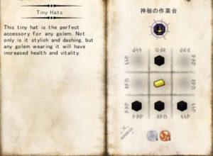 めくるめくThaumcraftのゴーレム術の世界(第67話):Minecraft_挿絵33