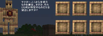 Golem Coreを研究してゴーレムに命を吹き込む(第68話):Minecraft_挿絵5