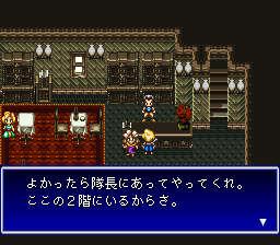 バハムートラグーンのプレイ日記6:レトロゲーム(スーファミ)_挿絵27