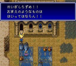 バハムートラグーンのプレイ日記10:レトロゲーム(スーファミ)_挿絵52