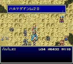 バハムートラグーンのプレイ日記10:レトロゲーム(スーファミ)_挿絵43