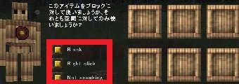 Golem Coreを研究してゴーレムに命を吹き込む(第68話):Minecraft_挿絵13