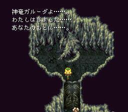 バハムートラグーンのプレイ日記10:レトロゲーム(スーファミ)_挿絵23