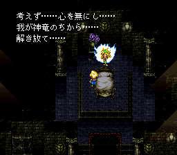 バハムートラグーンのプレイ日記6:レトロゲーム(スーファミ)_挿絵15