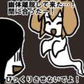 ~菊花の契り~蘭丸と「雨月物語」をつまみ読みする回_挿絵1