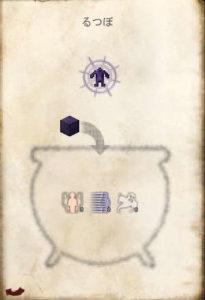 めくるめくThaumcraftのゴーレム術の世界(第67話):Minecraft_挿絵31