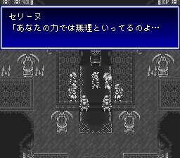 バハムートラグーンのプレイ日記7:レトロゲーム(スーファミ)_挿絵40