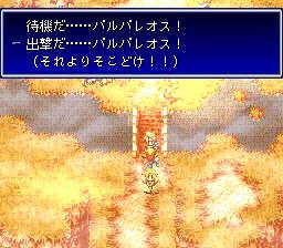 バハムートラグーンのプレイ日記13:レトロゲーム(スーファミ)_挿絵15