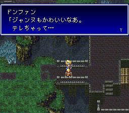 バハムートラグーンのプレイ日記8:レトロゲーム(スーファミ)_挿絵17