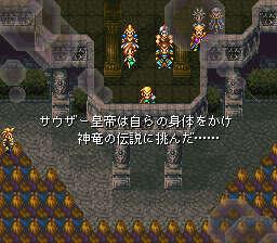 バハムートラグーンのプレイ日記9:レトロゲーム(スーファミ)_挿絵14