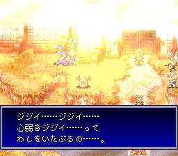 バハムートラグーンのプレイ日記13:レトロゲーム(スーファミ)_挿絵5