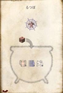 めくるめくThaumcraftのゴーレム術の世界(第67話):Minecraft_挿絵15