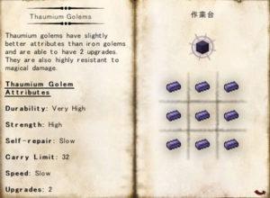 めくるめくThaumcraftのゴーレム術の世界(第67話):Minecraft_挿絵30