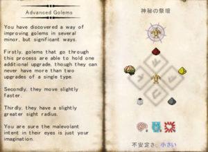 めくるめくThaumcraftのゴーレム術の世界(第67話):Minecraft_挿絵3