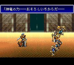 バハムートラグーンのプレイ日記10:レトロゲーム(スーファミ)_挿絵46