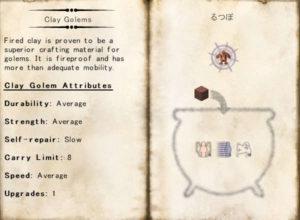 めくるめくThaumcraftのゴーレム術の世界(第67話):Minecraft_挿絵17