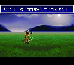 バハムートラグーンのプレイ日記6:レトロゲーム(スーファミ)_挿絵11