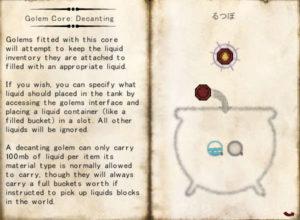 Golem Coreを研究してゴーレムに命を吹き込む(第68話):Minecraft_挿絵24