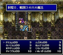 バハムートラグーンのプレイ日記11:レトロゲーム(スーファミ)_挿絵16