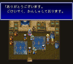 バハムートラグーンのプレイ日記10:レトロゲーム(スーファミ)_挿絵57