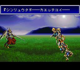 バハムートラグーンのプレイ日記11:レトロゲーム(スーファミ)_挿絵42