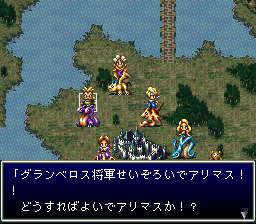 バハムートラグーンのプレイ日記13:レトロゲーム(スーファミ)_挿絵17