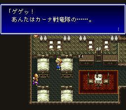 バハムートラグーンのプレイ日記6:レトロゲーム(スーファミ)_挿絵29