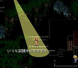 バハムートラグーンのプレイ日記8:レトロゲーム(スーファミ)_挿絵7