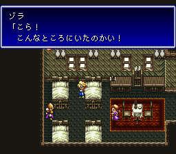 バハムートラグーンのプレイ日記6:レトロゲーム(スーファミ)_挿絵31