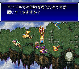 バハムートラグーンのプレイ日記7:レトロゲーム(スーファミ)_挿絵47