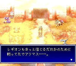バハムートラグーンのプレイ日記13:レトロゲーム(スーファミ)_挿絵3