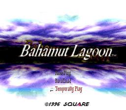 バハムートラグーンのプレイ日記6:レトロゲーム(スーファミ)_挿絵1