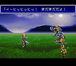 バハムートラグーンのプレイ日記7:レトロゲーム(スーファミ)_挿絵53