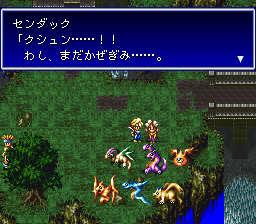 バハムートラグーンのプレイ日記8:レトロゲーム(スーファミ)_挿絵36