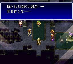 バハムートラグーンのプレイ日記12:レトロゲーム(スーファミ)_挿絵9