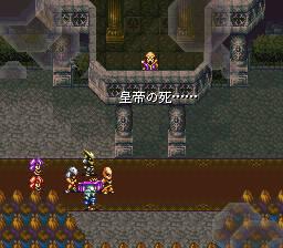 バハムートラグーンのプレイ日記15:レトロゲーム(スーファミ)_挿絵19