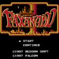 ファザナドゥのプレイ日記1:レトロゲーム(ファミコン)_挿絵1