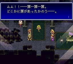 バハムートラグーンのプレイ日記12:レトロゲーム(スーファミ)_挿絵10
