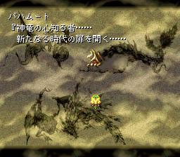 バハムートラグーンのプレイ日記15:レトロゲーム(スーファミ)_挿絵17