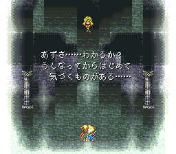 バハムートラグーンのプレイ日記12:レトロゲーム(スーファミ)_挿絵40