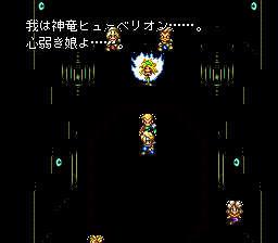 バハムートラグーンのプレイ日記14:レトロゲーム(スーファミ)_挿絵47